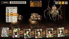 Yomi wo Saku Hana Screenshot 2