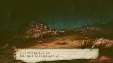 Yomi wo Saku Hana Screenshot 3