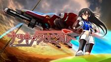 Natsuki Chronicles Screenshot 2