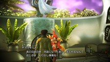 Screenshot 70