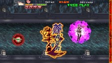 Akai Katana (JP) Screenshot 2