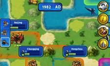 Sid Meier's Civilization Revolution (WP) Screenshot 2