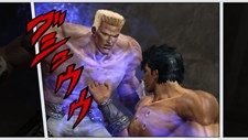 Fist of the North Star: Ken's Rage 2 (JP) Screenshot 1
