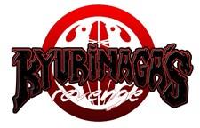 Kyurinaga's Revenge Screenshot 4