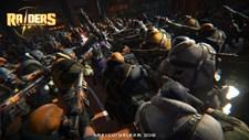 Raiders of the Broken Planet Screenshot 5