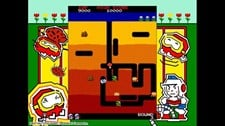 Dig Dug Screenshot 2