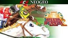 ACA NEOGEO STAKES WINNER 2 Screenshot 1