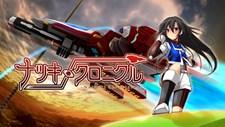 Natsuki Chronicles Screenshot 1