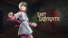 Last Labyrinth (Win 10) Screenshot 1