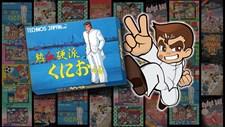 Nekketsu Renegade Kunio-kun Screenshot 1