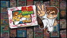 Nekketsu Fighting Legend Screenshot 1