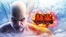 Tekken 6 Screenshot 1