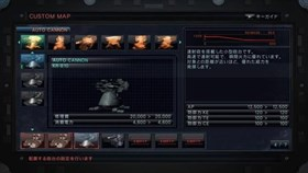Armored Core V Screenshots