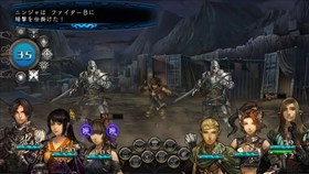 Stranger of Sword City Announced for Xbox 360