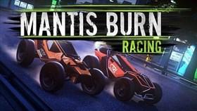 Mantis Burn Racing Drifts Into Release Next Week