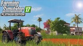 Manufacturer Stara Coming to Farming Simulator 17 Platinum Edition