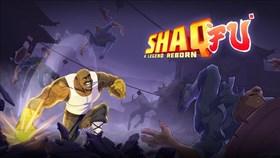 Shaq Fu: A Legend Reborn Achievement List Revealed